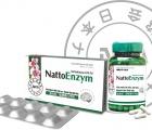 NattoEnzym (Food Supplement)